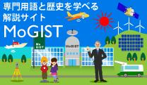 地理空間情報ミュージアム MoGIST
