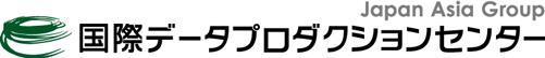 株式会社国際データプロダクションセンター